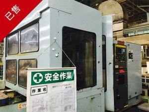 日本二手机床/新泻NIIGATA/数控卧式加工中心HN63B/1991年